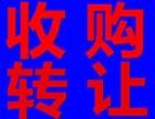 转让深圳股权,证券类的公司