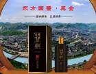 贵州省茅台镇古酿坊酒业有限公司