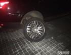 伊春24h汽车救援道路救援高速救援拖车维修补胎