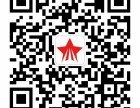 长春网站建设哪家公司好?做网站找长春星宿科技