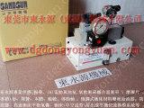 金丰冲床油泵维修 ,PW1671-S-Z超负荷泵浦批发
