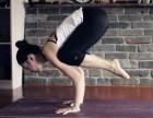 郴州灵伽泛瑜伽八月新发声,更美更年轻 !!