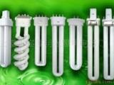 供应各类 PL 单端荧光灯管