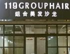 黄浦商业街103号 商业街卖场 二楼130平米