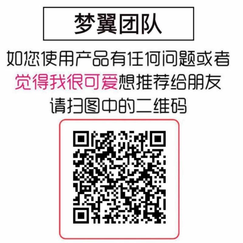 QQ图片20171202125301.jpg
