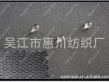 【长期生产】30D超髙针双面布+TPU复合 softshell软