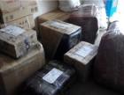 无锡申通公司快递个人物品行李电器空调
