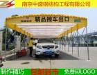 南京六合区中盛厂家直销推拉篷雨篷活动帐篷大排档雨棚遮阳棚