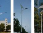 厂家直销太阳能路灯一体化太阳能路灯低价销售超长质保