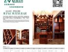 江苏全铝家具,浙江全铝家具批发价格,上海橱柜铝材