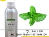 单方植物精油 薄荷油 夏季清凉 提神醒脑 驱蚊虫化妆品用香料