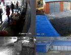 专业承揽宜昌安防监控安装、点军监控安装装网络布线