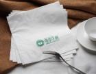 成都爱煜芳菲定制生木浆西餐厅牛排纸巾餐巾纸咖啡厅方巾纸