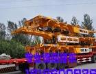 鹰潭专业调回程车、大件运输、专业承接企业物流外包
