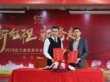 广州明灯情感融合新媒体运营 高端私人情感服务