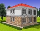 乐山犍为自建房 别墅 小洋房 乡镇房屋 景观设计及施工