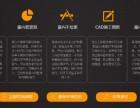 南京java编程核心技术进阶教学培训卓文实训学校三大校区