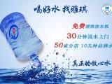 较公司单位全是低价 桶装水 瓶装水配