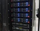 企业网站经常遭受网络攻击怎么办100G防御50M独享899