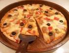 比格披萨怎么样/加盟披萨店哪家比较好