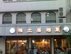 南开区南门外大街临街商铺出租 无转让费 可餐饮