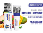 高钙营养膏120g全国招商