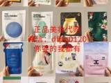 韩国PNY7 S星空面膜好用吗丨适合宝妈的平价面膜