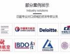 北京较专业的翻译公司,多家世界500强企业合作伙伴