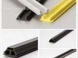 PVC型材 PVC挤出塑料异型材 铝合金配件平封条