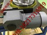 台众/TANZHONG150DA分割器4工位180度