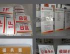 烤漆丝印,热转印,平面曲面工艺品印刷,机器面板印刷