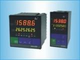 西安昌晖SWP-LK80系列流量积算控制仪