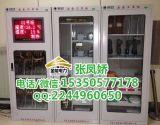 工具柜 安全工具柜 电力安全工具柜价格