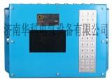 皮带集控设备KTC158.2 矿用本安型监控分站