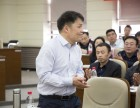 北京企业盈利与持续增长公开课招生啦