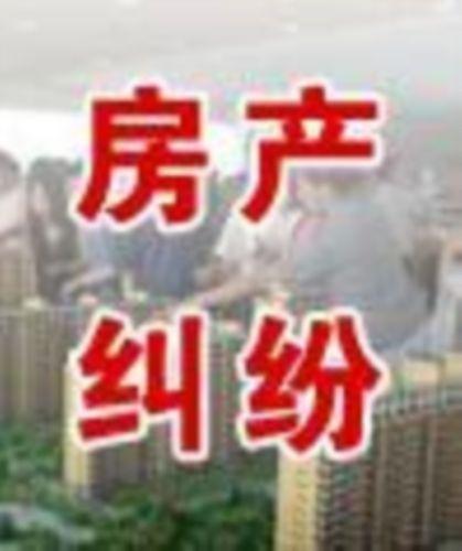 推荐 闵行虹桥代理债务纠纷欠款纠纷合同纠纷