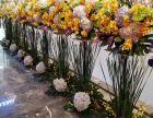 深圳罗湖鲜花绿植配送 美容店开业用花 餐饮店开业花篮 发财树