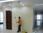 新楼开荒、办公楼、擦玻璃、滚涂料、刮腻子、换窗户