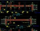 承接各类CAD施工图水电施工图报建图别墅展厅施工图