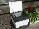 济南联想M7208/LJ2208 A4激光打印机及原装碳粉