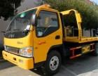 石河子汽车救援道路救援石河子搭电换胎送油石河子拖车电话车辆
