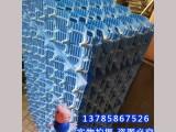 HTB88-30波复合波/点波淋水填料