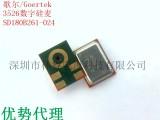 歌尔3526数字硅麦SD18OB261-024