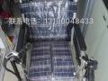 低价转让9成新电动轮椅诚心可议价