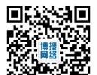 靖江较具影响力微信营销服务公司