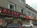 朝阳双桥金卫路202平韩国料理店转让520646