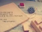 苏州韩语培训班 日语培训 小语种培训班