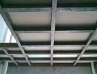 西城區搭建閣樓樓梯制作公司鋼結構制作