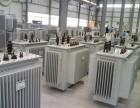 阳江电力变压器回收