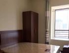 财经学院附近,房东个人租房 放心房 酒店公寓全新配置无中介